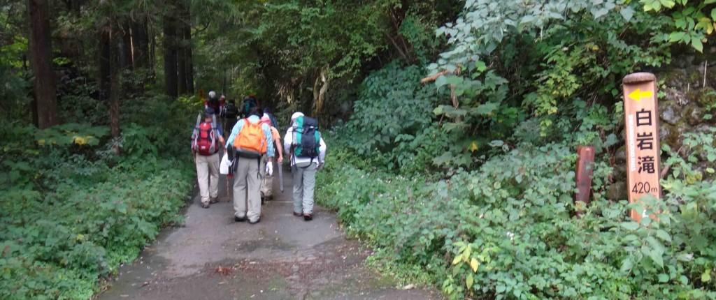 今回のコースも9月の登山コースと同様、白岩の滝から麻生山経由で日の出山へとたどります。