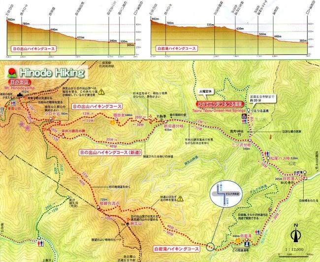 日の出町観光パンフより白岩多紀コース地図低解像