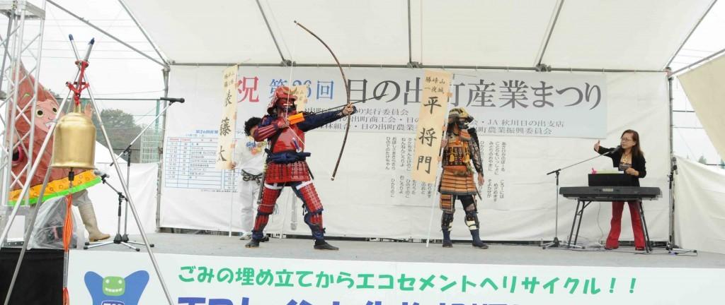 日の出山山系の勝峰山に落ち延びた平将門を追い、強弓の名手俵藤太の戦い。