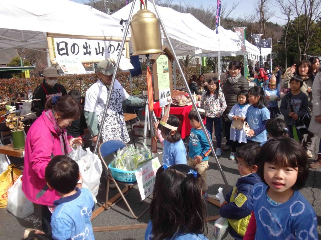 日の出山の会は幸せの鐘を設置し、トン汁などの販売をし、トン汁は大好評で午前中で売り切れました。