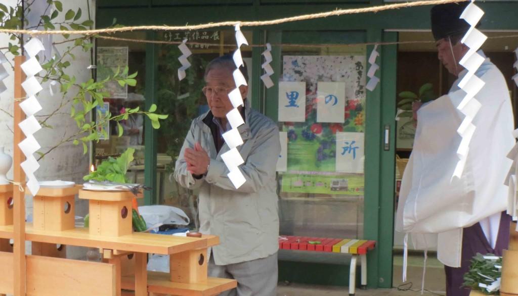 日の出町長などの来賓による玉串奉奠で、山の安全を祈願しました。