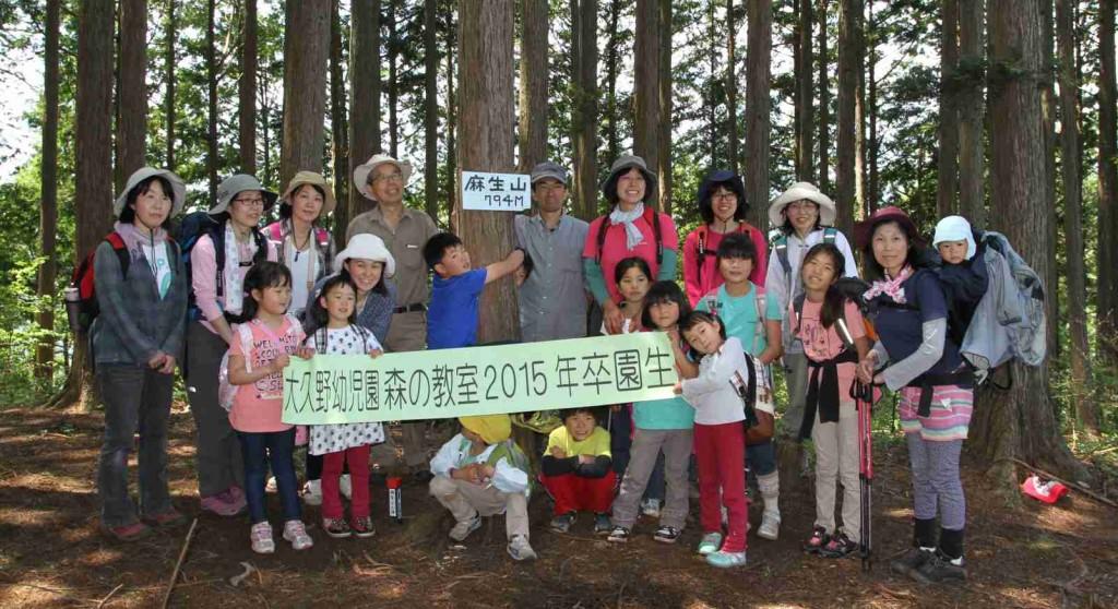 最初のピーク麻生山に到着。