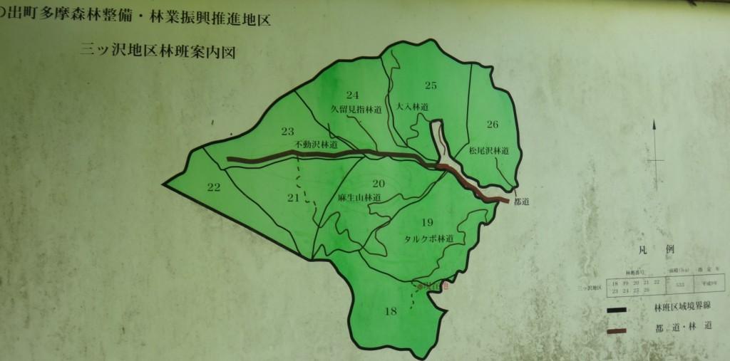この近辺の林道配置図。中段下の19番がタルクボ林道。