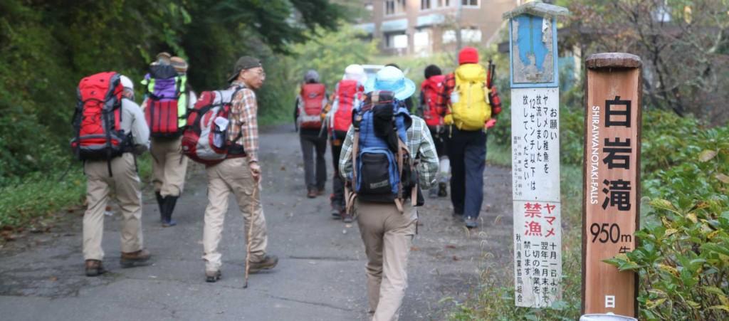 集合場所の肝要の里を出て10分ほどで、都道から分かれて白岩の滝への道に入る。