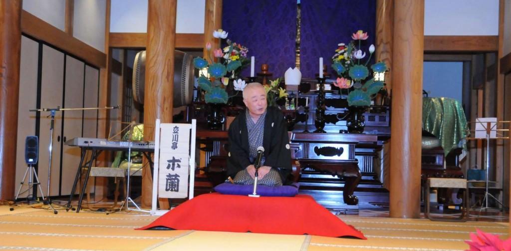 最初のステージは立川亭ポ蘭さんによるから。御本尊様には失礼が無いように、紫の幕を引いての一席です。