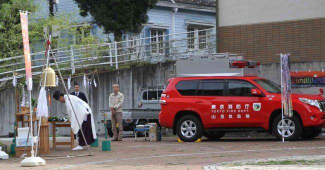 会場には今年度新しく秋川消防署に配備された四輪駆動の山岳救助車がお披露目されました。この車のお世話にならないよう、山中では安全を心がけましょう。