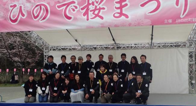 新体制による初イベントのさくら祭りも盛況にて無事終了しました。