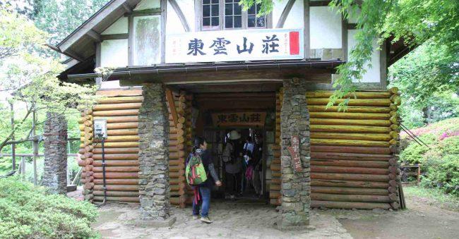 トイレ前の東雲山荘(しののめさんそう)は、都心から一番近い本格的な山小屋だ。ここに泊まると素晴らしい夜景やご来光を見ることができる。ぜひ利用してください。
